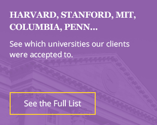Harvard, Stanford, MIT, Columbia, Penn... See which med schools our clients were accepted to.